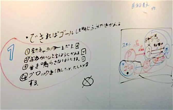 tsukuba_prokids2
