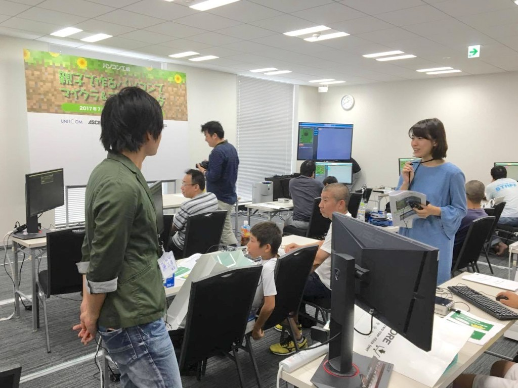 minecraft_teach