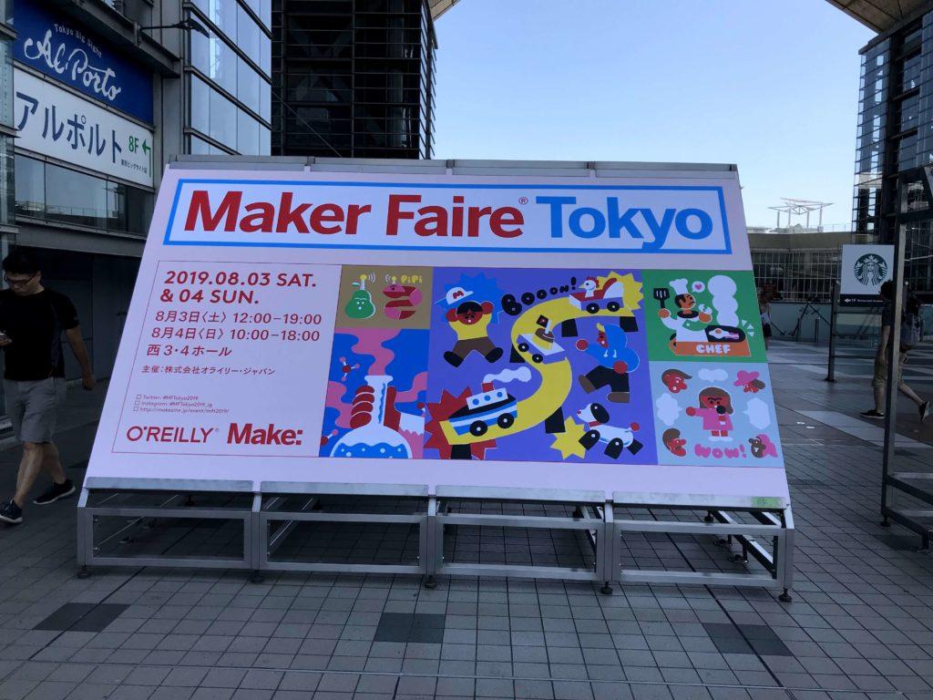 Maker Faire Tokyoの看板