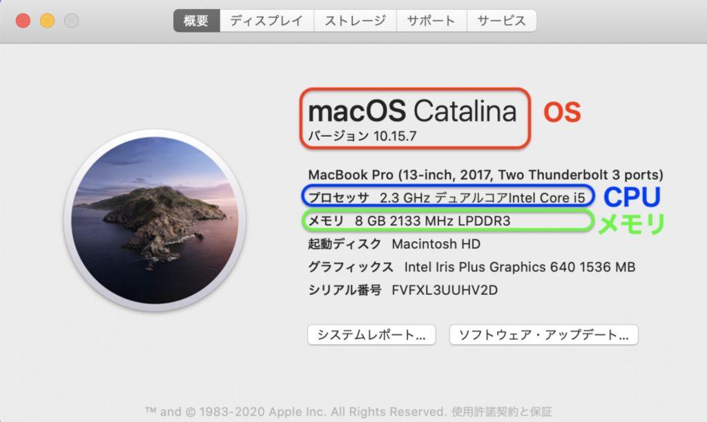 iPhoneアプリ開発準備3