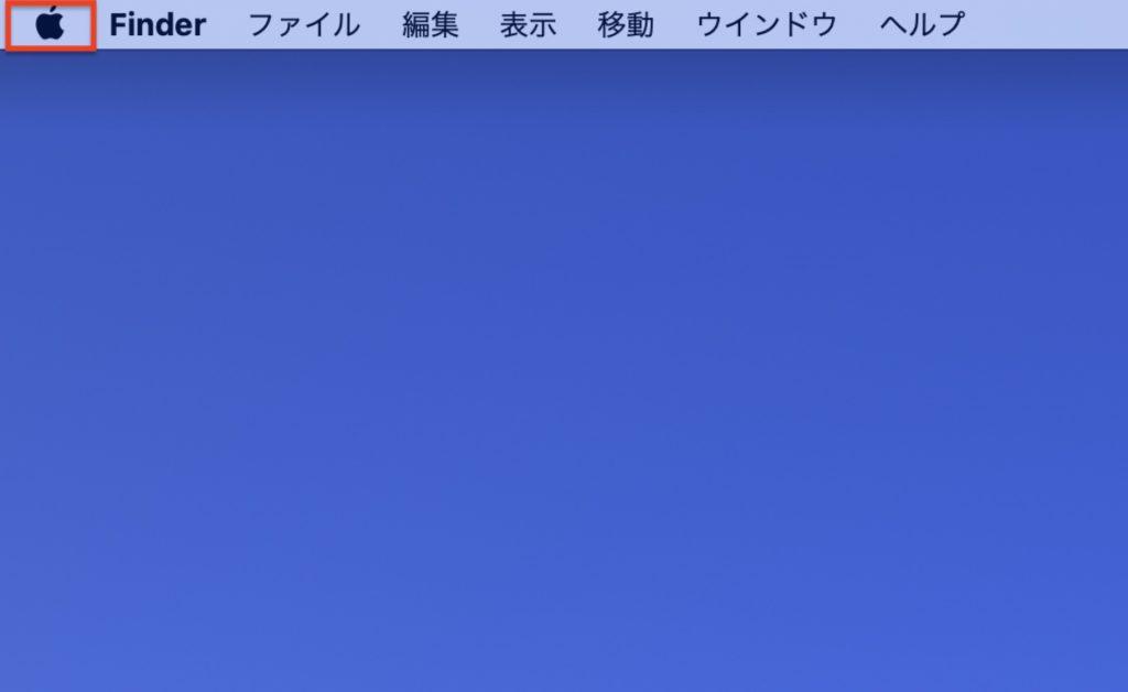 iPhoneアプリ開発準備1