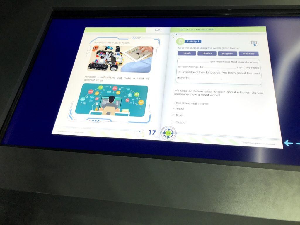 デジタル化された教科書